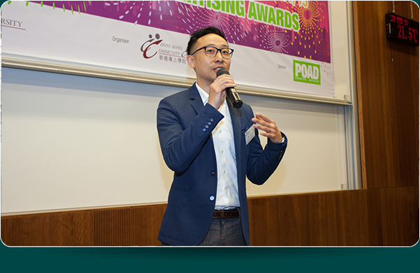 Polyu business plan competition